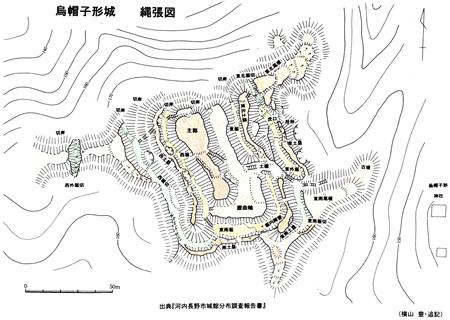 烏帽子形城探訪記3
