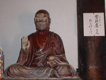 奥河内 岩瀬薬師寺の賓頭慮 尊者(びんずるそんじゃ)