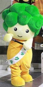"""愛しの""""たし""""さん/烏帽子形城のお姫様(下)河内長野の萌えキャラに!!"""