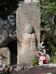 河内 烏帽子形城 探訪記⑧史話あれこれ キリシタン大名ときこへある美人