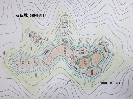 奥河内 石仏城 探検記②主郭と左近城の探索
