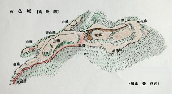 石仏城・鳥瞰図