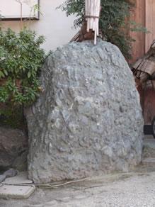 奥河内 天見のさざれ石